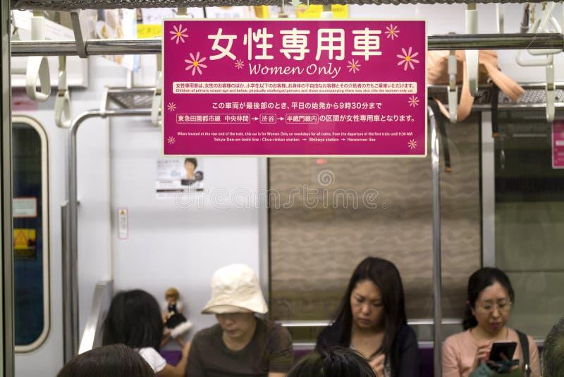 Tokyo - Japan, am 17. Juni 2017; Passagier-Bahnauto der Frauen nur, stockfoto