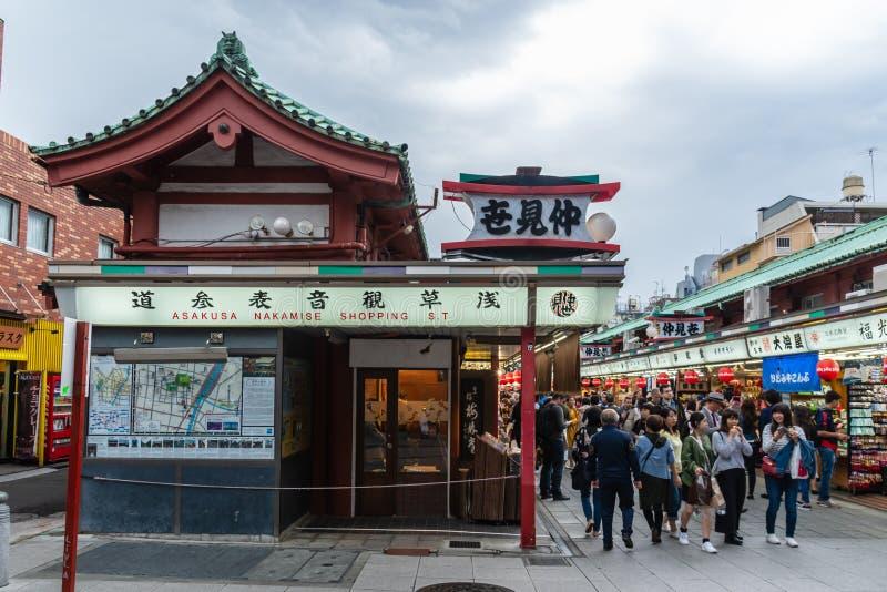 TOKYO, JAPAN - May 1, 2017 : Souvenir shop at Sensoji temple in. Tokyo, buddhist temples located in Asakusa Tokyo Japan royalty free stock photography