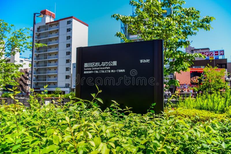 TOKYO JAPAN -, MAY 2016: Sumida Oshinari-Koen parkerar signagen på Sumida, Tokyo arkivfoton