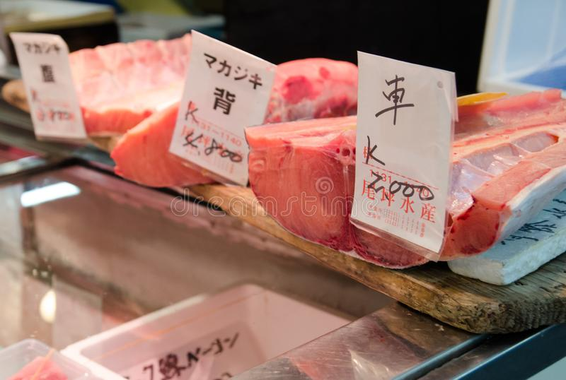 Fillet of Red Tuna Fish for sale. TOKYO, JAPAN - MAY 2016, THE TSUKIJI FISH MARKET IN TOKYO: Fillet of Red Tuna Fish for sale royalty free stock photos