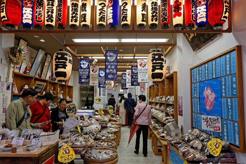 The Tsukiji Market was the largest wholesale fish and seafood market in the world. TOKYO, JAPAN, May 14, 2019 : The Tsukiji Market was the largest wholesale fish stock image