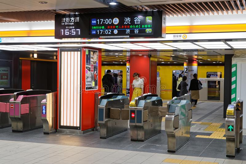 An underground station in city center. TOKYO, JAPAN, May 9, 2019 :  An underground station in city center.Both the Tokyo Metro and Toei Subway systems are stock image