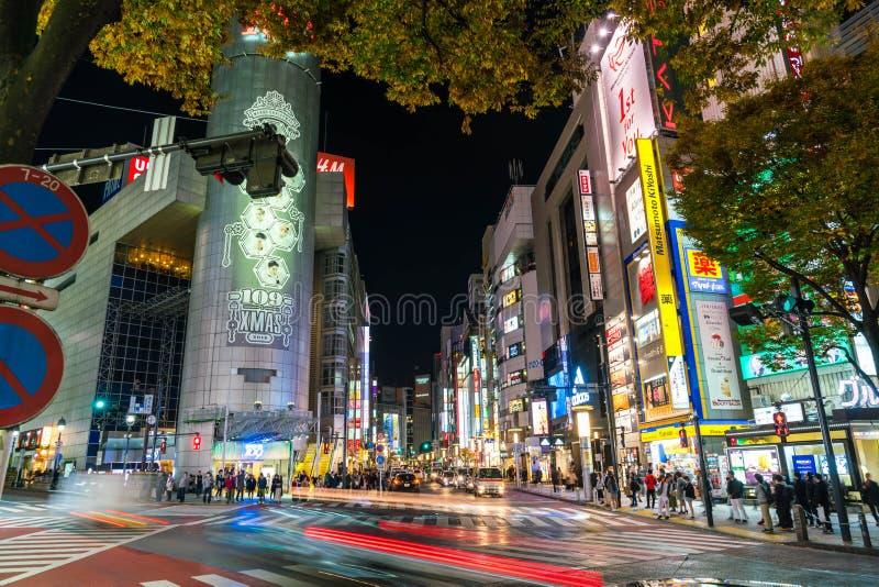 Tokyo, Japan, Nov 17, 2016: Shibuya Crossing Of City street with royalty free stock photos