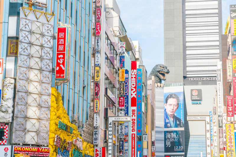 TOKYO ,JAPAN - 2016 Nov 17 : Shinjuku is one of Tokyo's busine royalty free stock photos