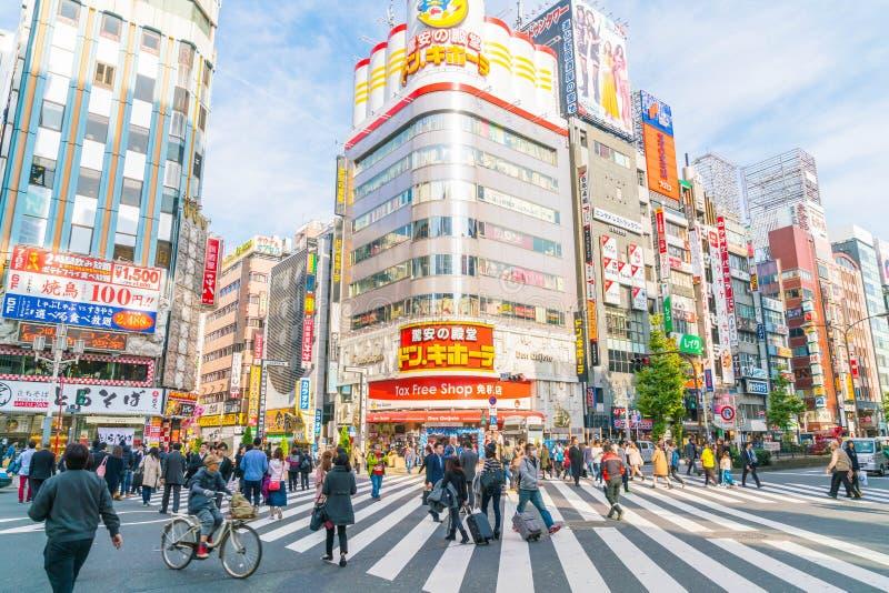 TOKYO ,JAPAN - 2016 Nov 17 : Shinjuku is one of Tokyo's busine stock image