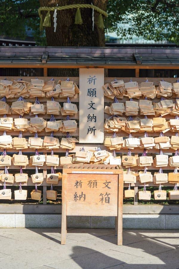 Tokyo, Japan - 20. November 2016: ema in Meiji Jingu Shrine, das kommen lizenzfreies stockfoto