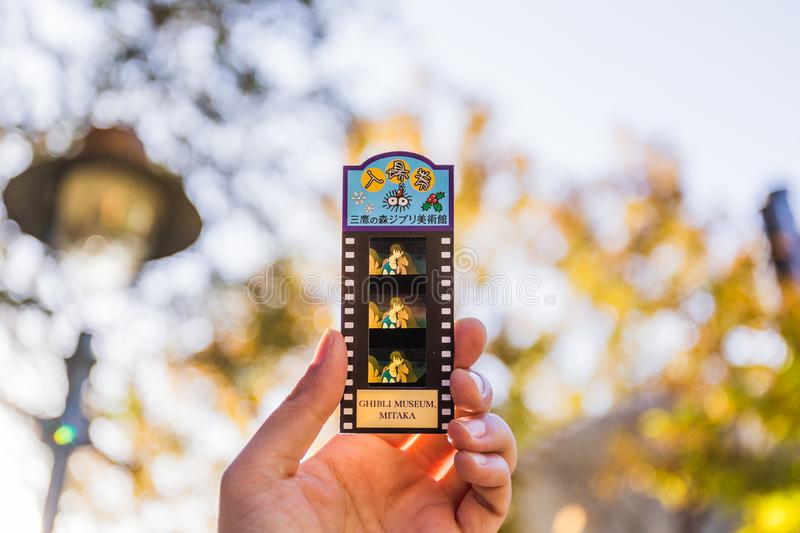 Ghibli museum royalty free stock photo