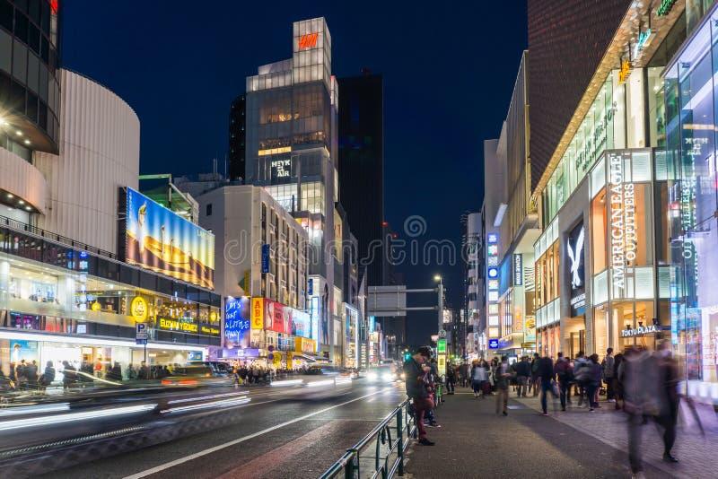 Tokyo Japan - November 20, 2016: Harajuku område Harajuku I arkivfoton