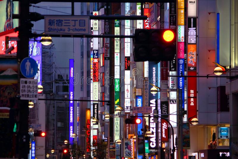 Neon Tokyo. TOKYO, JAPAN - NOVEMBER 30, 2016: Neon lights of Shinjuku district of Tokyo, Japan. Tokyo is the capital city of Japan. 37.8 million people live in royalty free stock photo