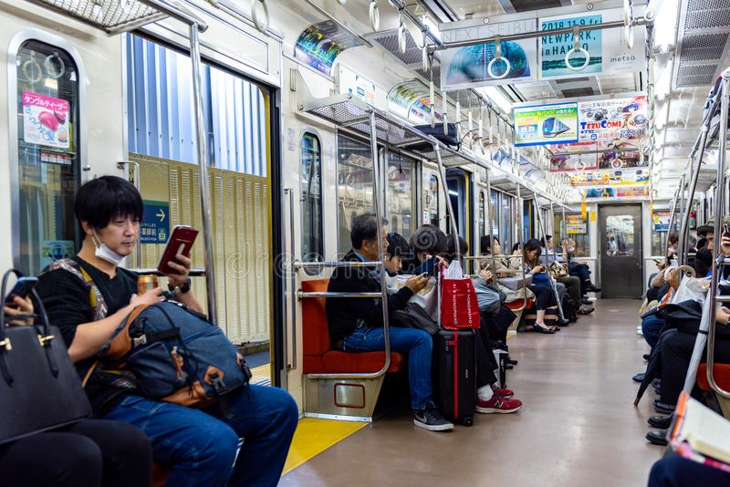 TOKYO, JAPAN - NOVEMBER 9, 2018: Tokyo Subway Metro Line and People. Japan stock photography