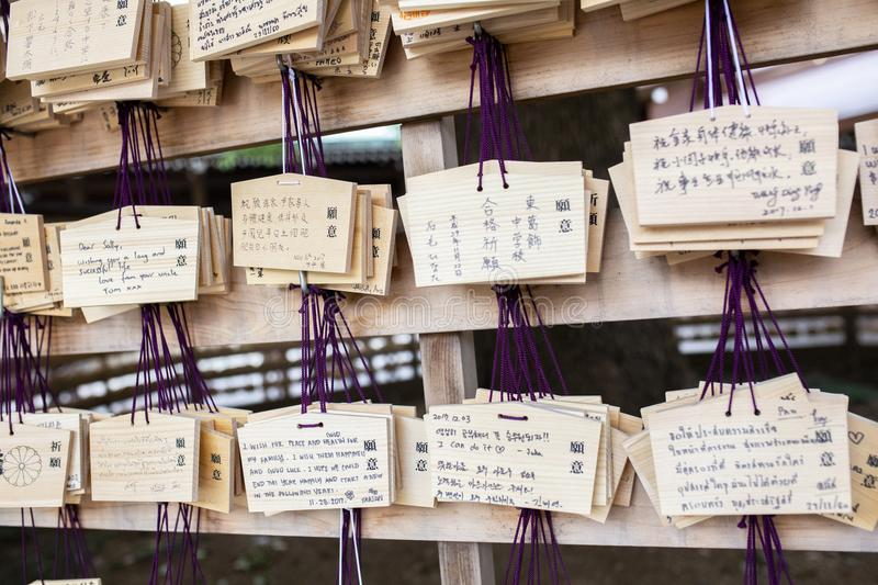 Tokyo, Japan - 13 October, 2017: Wooden blessing Plates in Meiji Jingu Shrine, . It is the traditional way to send a prayer to the royalty free stock photography