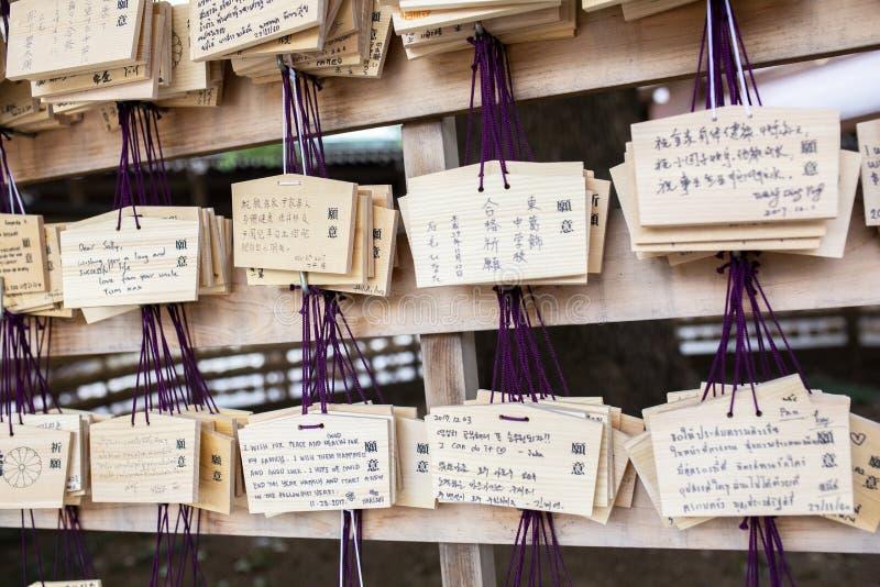 Tokyo, Japan - 13 Oktober, 2017: Houten zegenplaten in Meiji Jingu Shrine, Het is de traditionele manier om een gebed naar te ver royalty-vrije stock fotografie