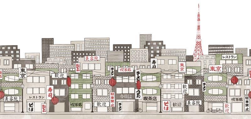 Tokyo, Japan - seamless banner of Tokyo's skyline. Seamless banner of Tokyo's skyline, hand drawn and digitally colored ink illustration vector illustration