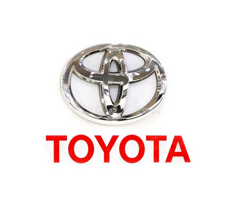TOKYO, JAPON - JUILLET 2017 : Logo de TOYOTA, Salon de l'Automobile Toyota photo stock