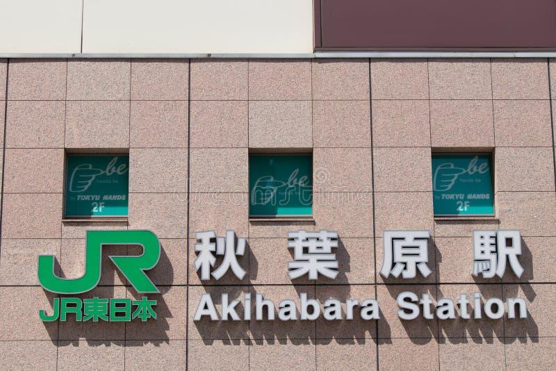 Tokyo, Japon le 30 avril 2017 Le JR station d'Akihabara de nom de station de train dans la langue anglaise et japonaise photo libre de droits