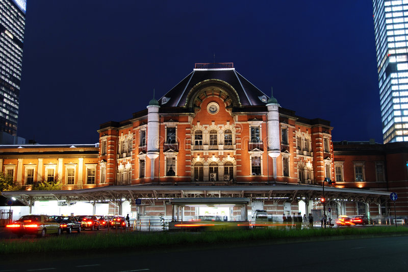 Tokyo-JR.-Station stockbild