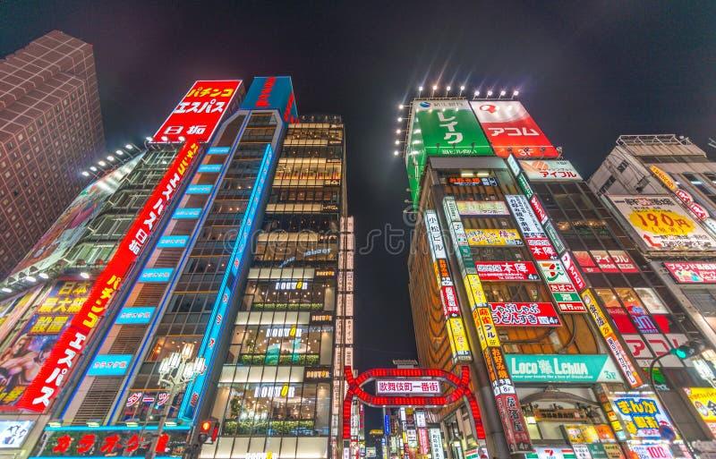 TOKYO - 22. MAI 2016: Hohe Gebäude von Shinjuku Shinjuku ist Th lizenzfreie stockfotos