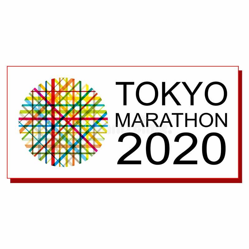 Tokyo marathon 2020 logo royalty free stock image