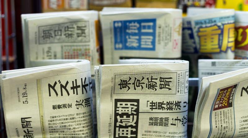 TOKYO - MEI 2016: Japanse kranten in een tribune van Tokyo Downto stock fotografie