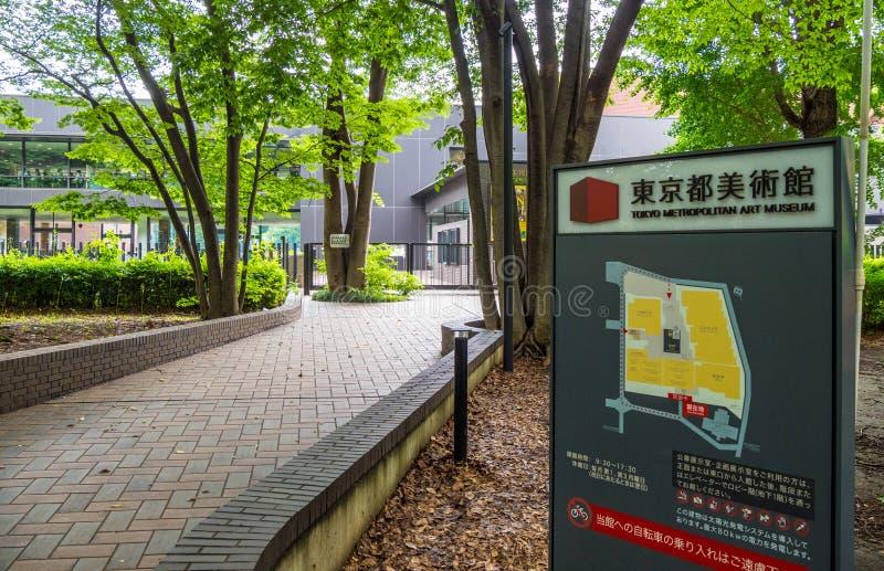 Tokyo Metropolitaans Art Museum bij Ueno-Park - TOKYO, JAPAN - JUNI 12, 2018 stock fotografie
