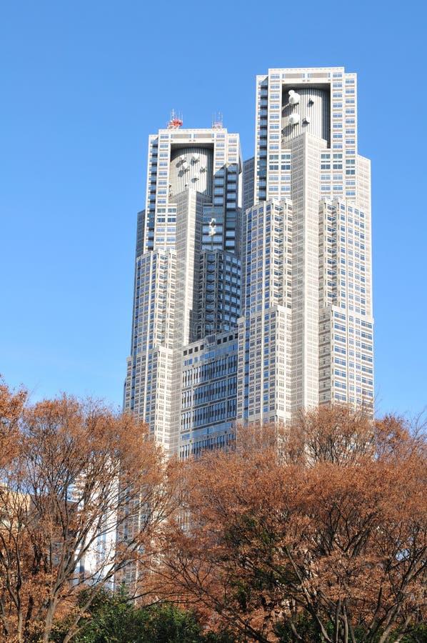 Tokyo Metropolitan Government Building royalty free stock image