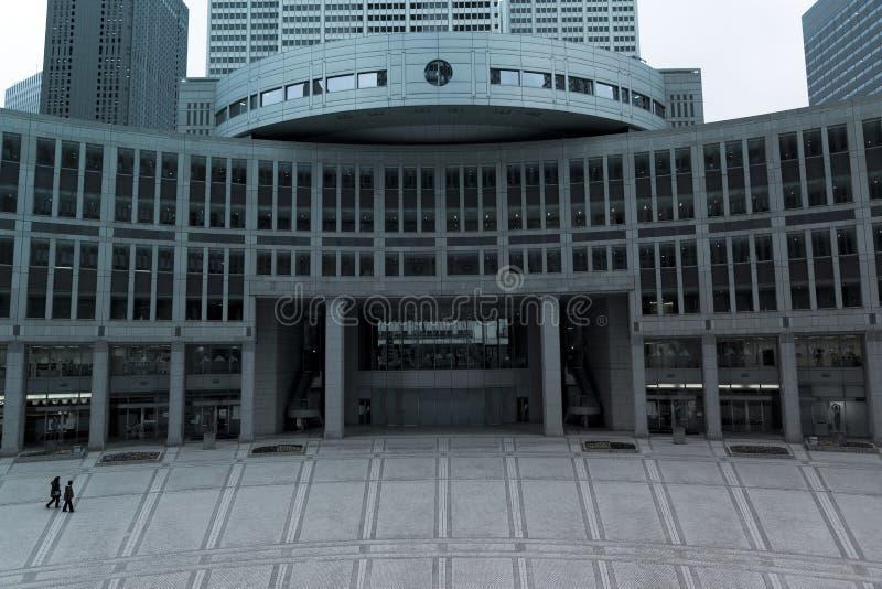 Tokyo Metropolitan government building. Tokyo Metropolitan government main building royalty free stock photo