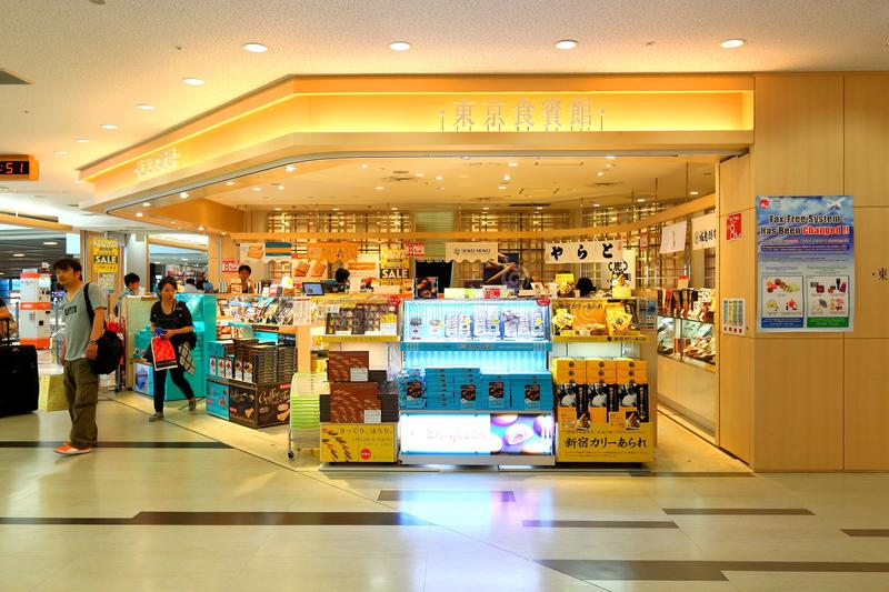 Tokyo: Narita airport before immigration check in retail area. Retail shop selling food ,souvenir and merchandise before check in , at Narita international royalty free stock image