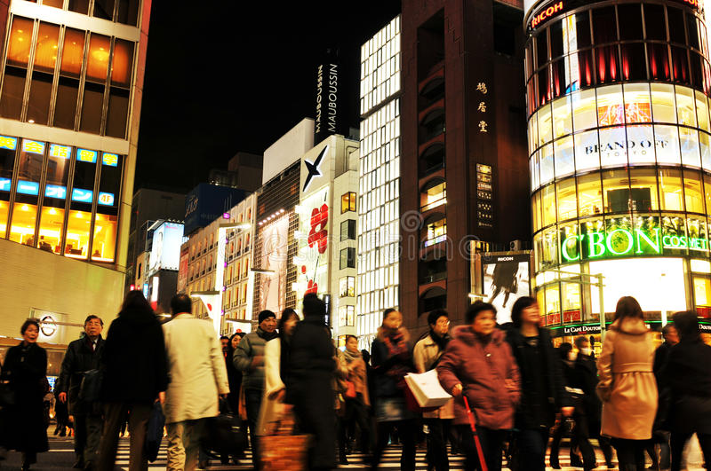 Tokyo pedestrians royalty free stock images