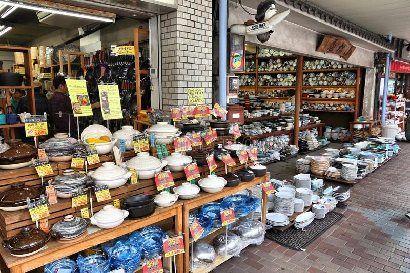 Tokyo restaurant equipment stock photography