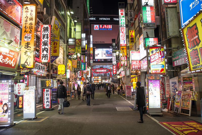 Tokyo, Shinjuku. Tokyo, Japan. February 9th, 2015. Shinjuku district with its colored billboards. It is a special ward located in Tokyo Metropolis. It is a major royalty free stock photos