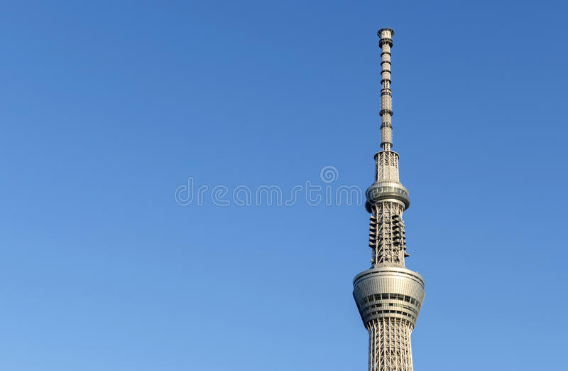 Tokyo Skytree, point de repère du Japon le remorquage célèbre de radio d'émission photo libre de droits