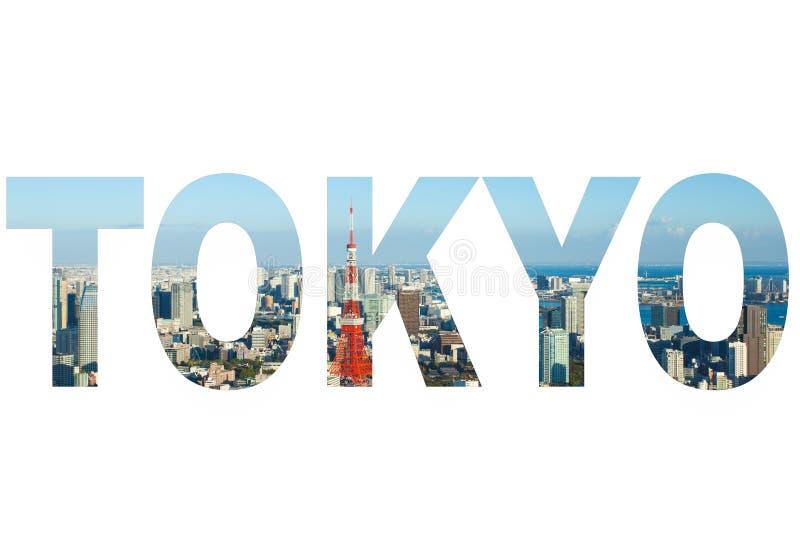 Tokyo-Stadtnamenzeichen mit Foto im Hintergrund lizenzfreies stockfoto