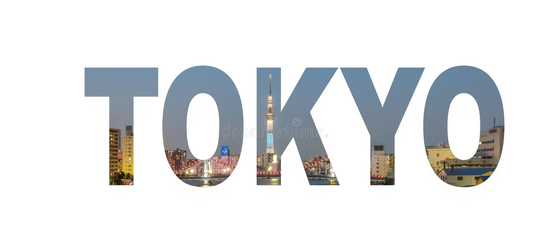 Tokyo-Stadtnamenzeichen mit Foto im Hintergrund stockfotos