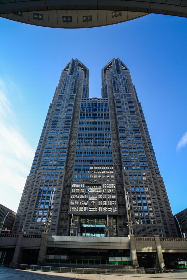 Tokyo-Stadtregierungs-Gebäude stockbilder
