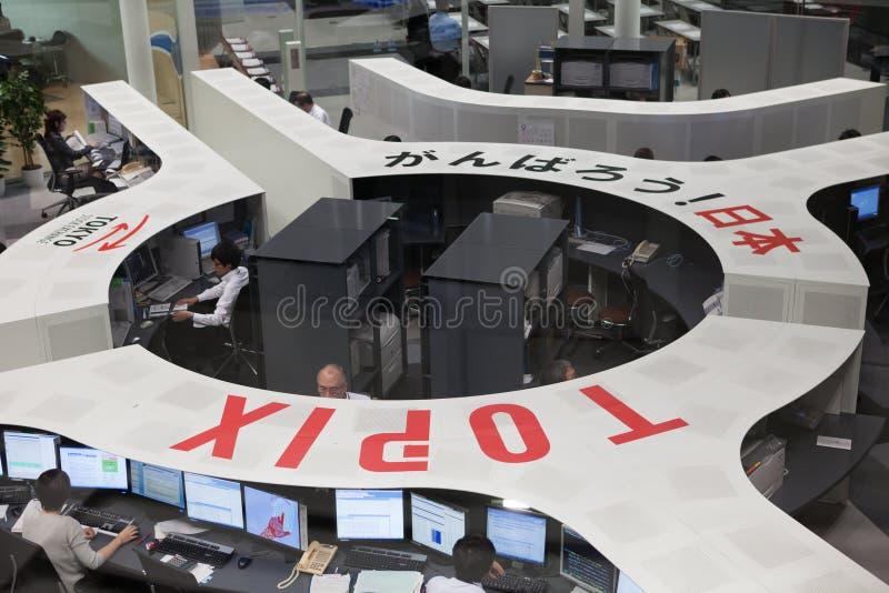 Tokyo Stock Exchange In Japan Editorial Photo