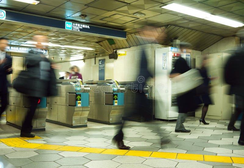 Tokyo subway station royalty free stock photography