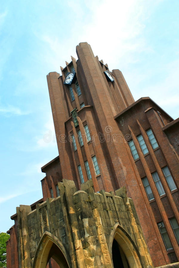 tokyo universitetar royaltyfri fotografi