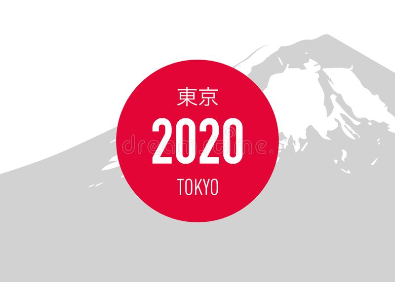 Tokyo 2020 Vector Background. The Summer Games in Japan. Sport Event Poster Template with Japanese Kanji Character which Means. Tokyo royalty free illustration