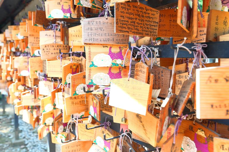 Tokyo :Wishing tablets ema stock image