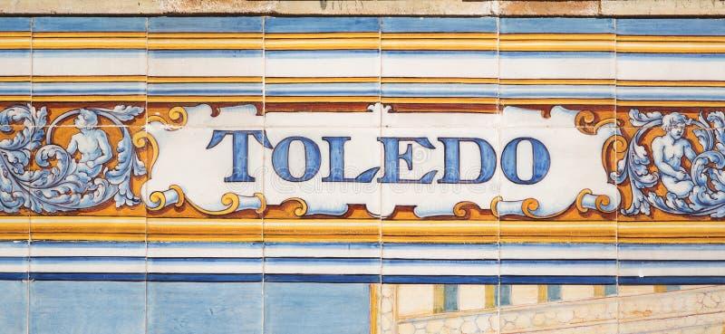 Toledo op azulejos wordt geschreven die stock foto's
