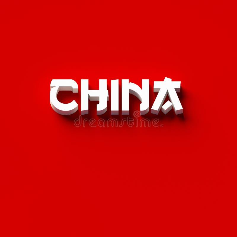TOLKNINGEN 3D UTTRYCKER `-KINA `, vektor illustrationer