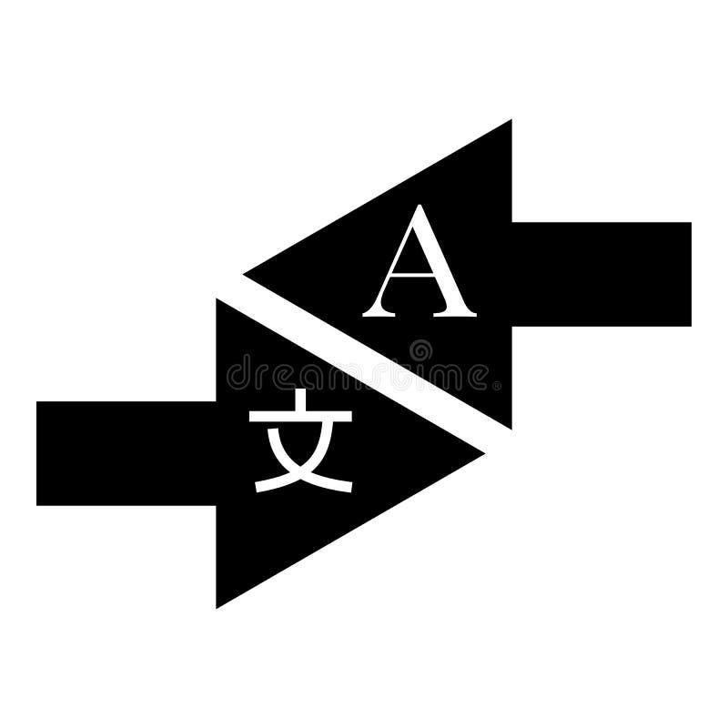 Tolkningssymbol, enkel stil stock illustrationer