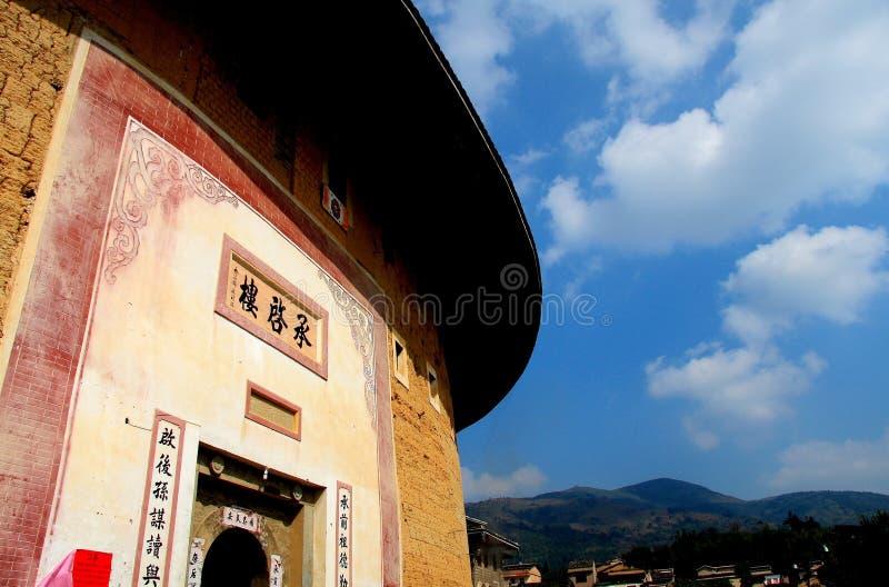 Tolou, Fujian, porcelaine photos stock