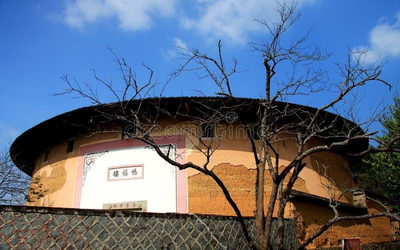 Tolou, Fujian, porcelaine image stock