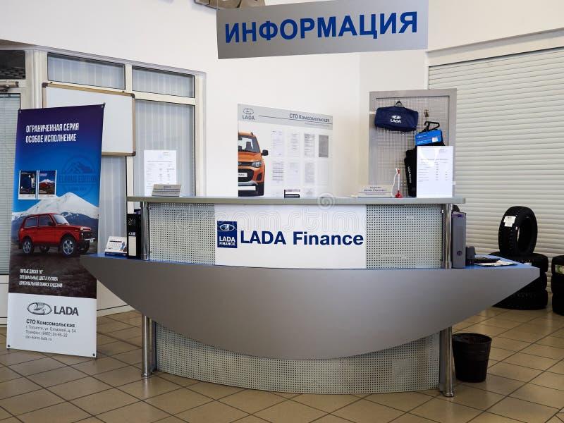 TOLYATTI RUSSIA - MART 6 2016: Car centre stock photos
