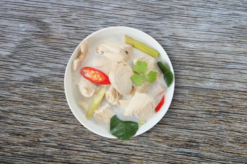Tom Kha Gai.Traditional thai soup stock photography