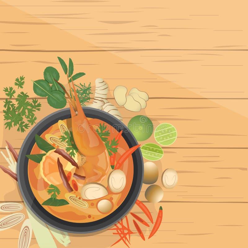 Tom Yam Goong, nourriture asiatique, plat thaïlandais, ingrédients illustration libre de droits