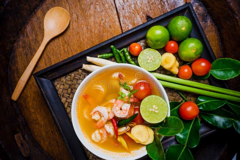 Tom yam kong or Tom yum soup. Thai food. stock photo