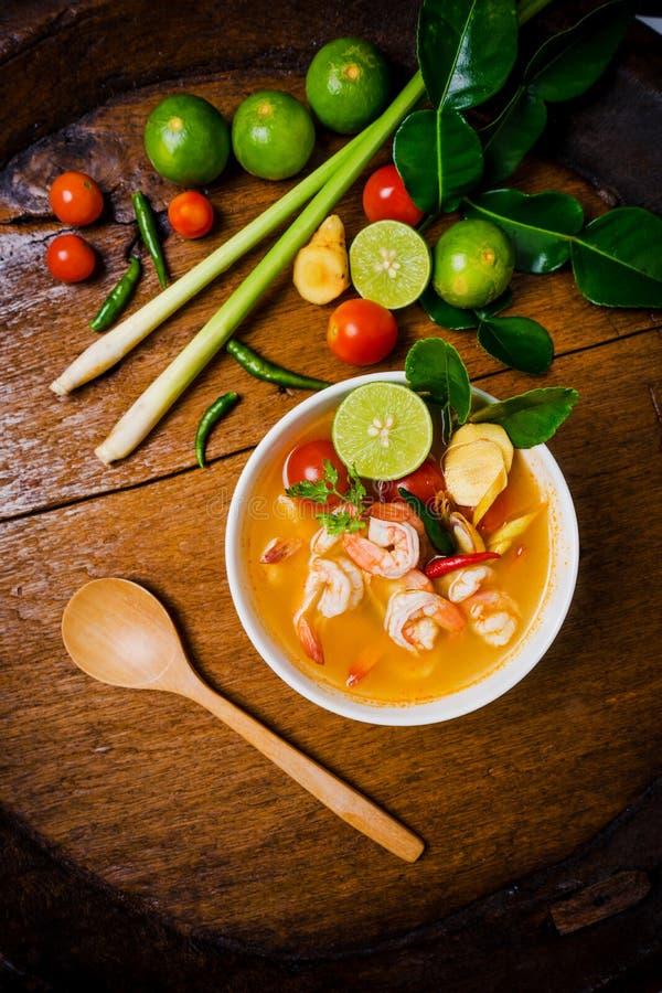 Tom yam kong or Tom yum soup. Thai food. Tom yam kong or Tom yum, Tom yam is a spicy clear soup typical in Thailand and No.1 Thai Dish Cuisine. Thai food royalty free stock photos