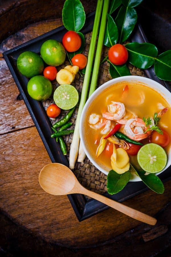 Tom yam kong or Tom yum soup. Thai food. royalty free stock photo